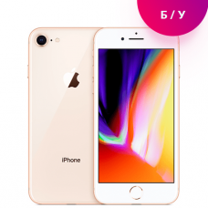 iPhone 8 256GB Gold Б.У Original