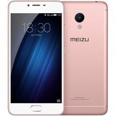 Meizu M3s mini 2GB + 16GB (Rose Gold)