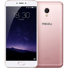 Meizu MX6 4GB + 32GB (Rose Gold)