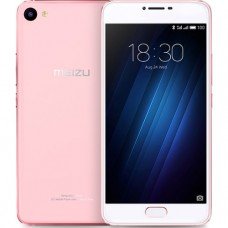 Meizu U10 2GB + 16GB (Rose Gold)