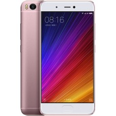 Xiaomi Mi5S 4GB + 128GB (Rose Gold)